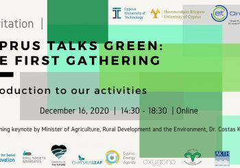 Cyprus talks Green: The first gathering! 16/12/2020 @14.30