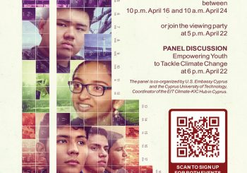"""Inventing Tomorrow"" documentary screening and panel discussion"